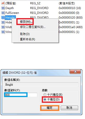 Snap72