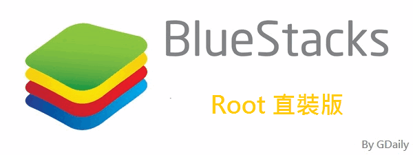 BlueStacks Root