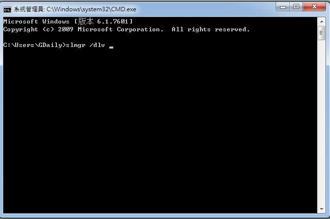 Windows Script Host02