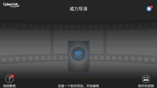 snapseed windows 版
