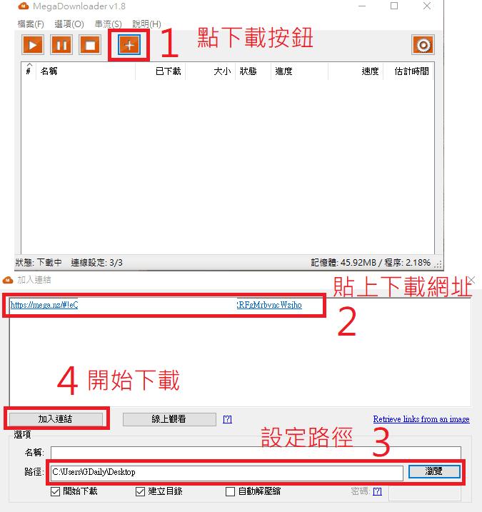 painter 2017 破解 教學