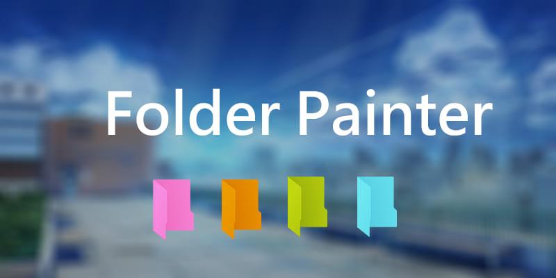 Folder Painter logo